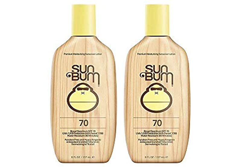 経験スキルマットSun Bum SPF 70 Lotion Sunscreen - by Sun Bum