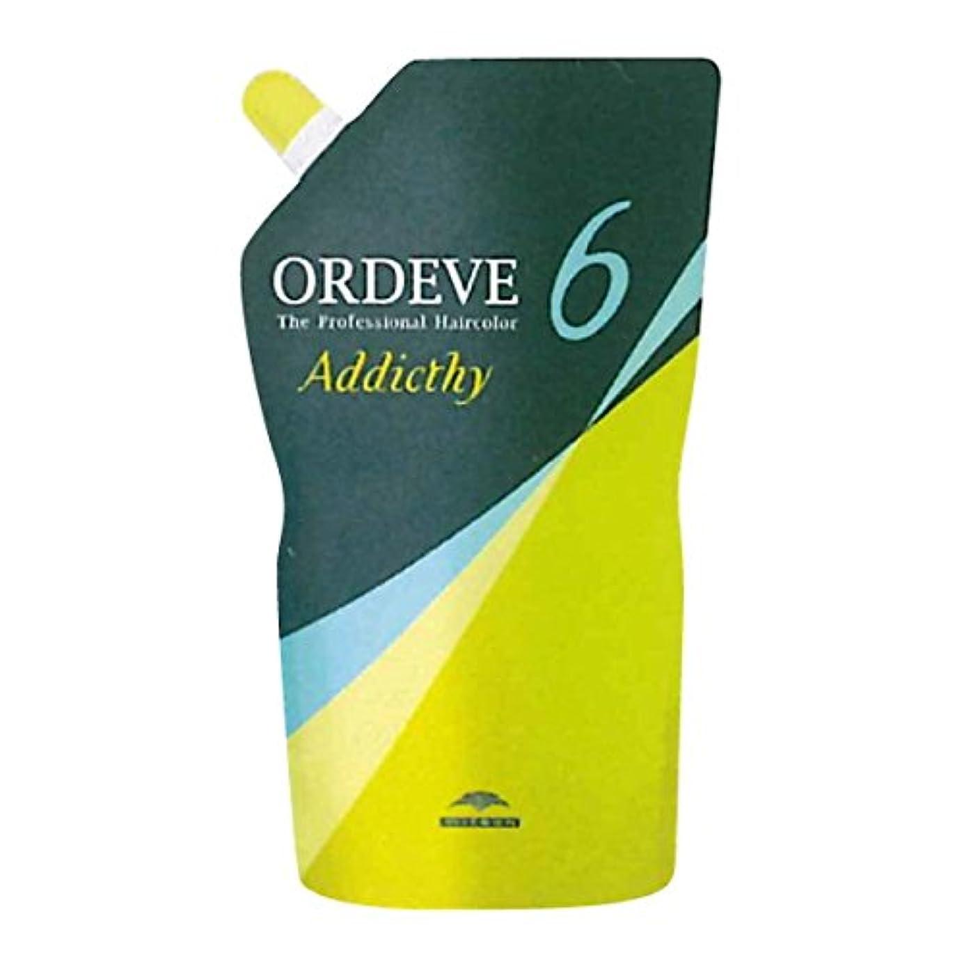 チェリーストレス冗談でミルボン オルディーブ アディクシー オキシダン OX6% 1000ml (業務?詰替用)