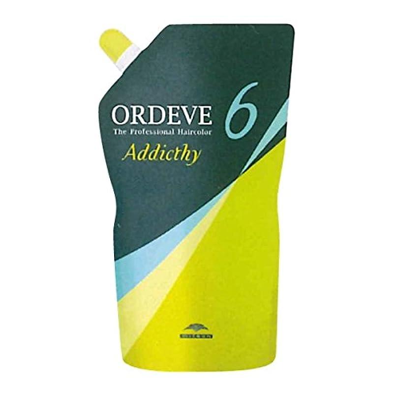 鉛筆唯物論独創的ミルボン オルディーブ アディクシー オキシダン OX6% 1000ml (業務?詰替用)