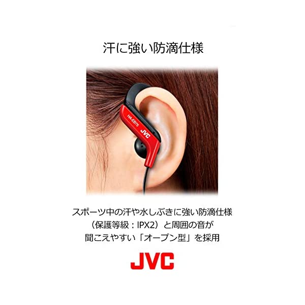 JVC HA-EB75-D イヤホン 耳掛け式...の紹介画像5