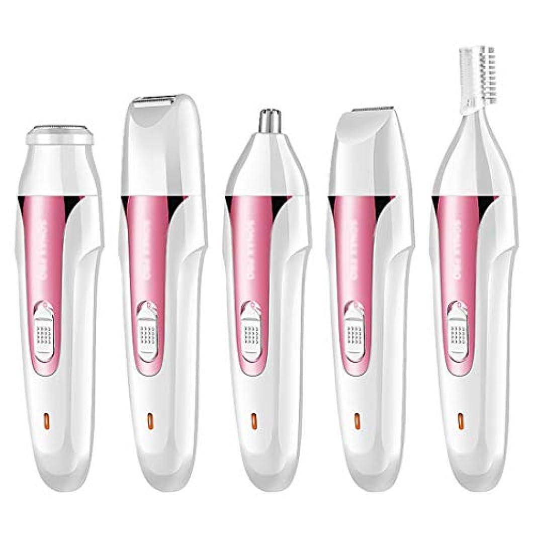 なんでも誤解させる無数の多機能シェーバー充電式女性脱毛器具電気ヘアスクレーパー洗浄眉毛ナイフ,Pink