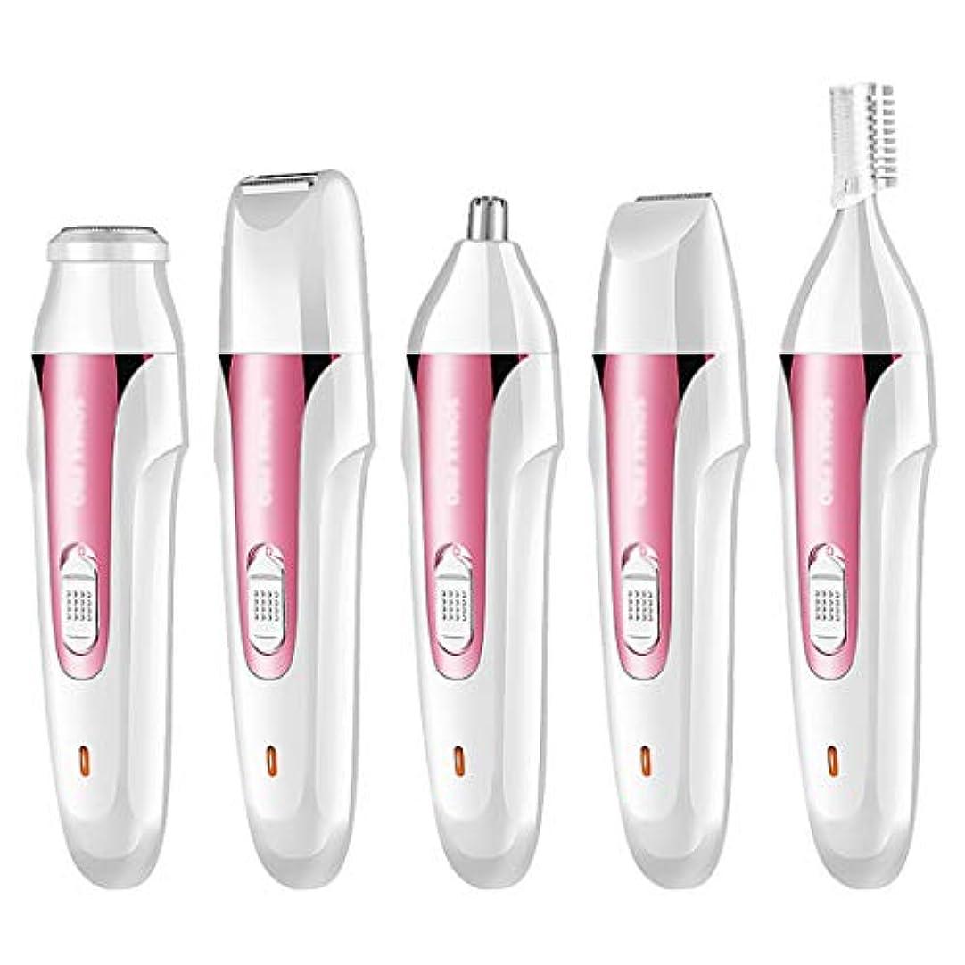 冷ややかな抜粋ウェブ多機能シェーバー充電式女性脱毛器具電気ヘアスクレーパー洗浄眉毛ナイフ,Pink