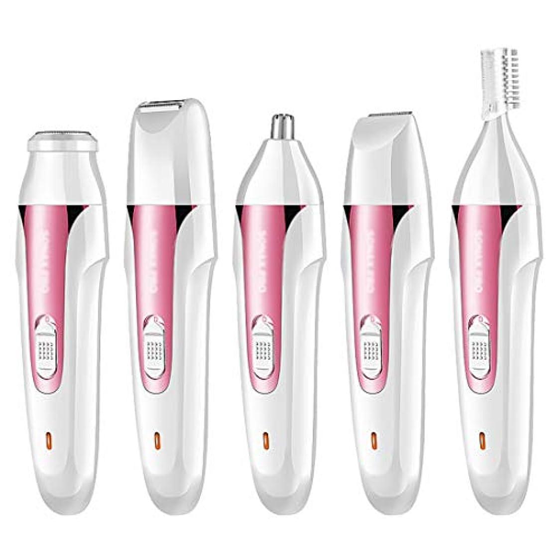 流行している海峡適応多機能シェーバー充電式女性脱毛器具電気ヘアスクレーパー洗浄眉毛ナイフ,Pink