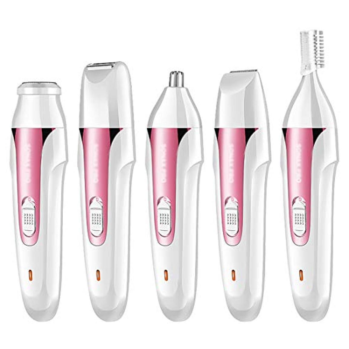 市の花地域の誠実多機能シェーバー充電式女性脱毛器具電気ヘアスクレーパー洗浄眉毛ナイフ,Pink