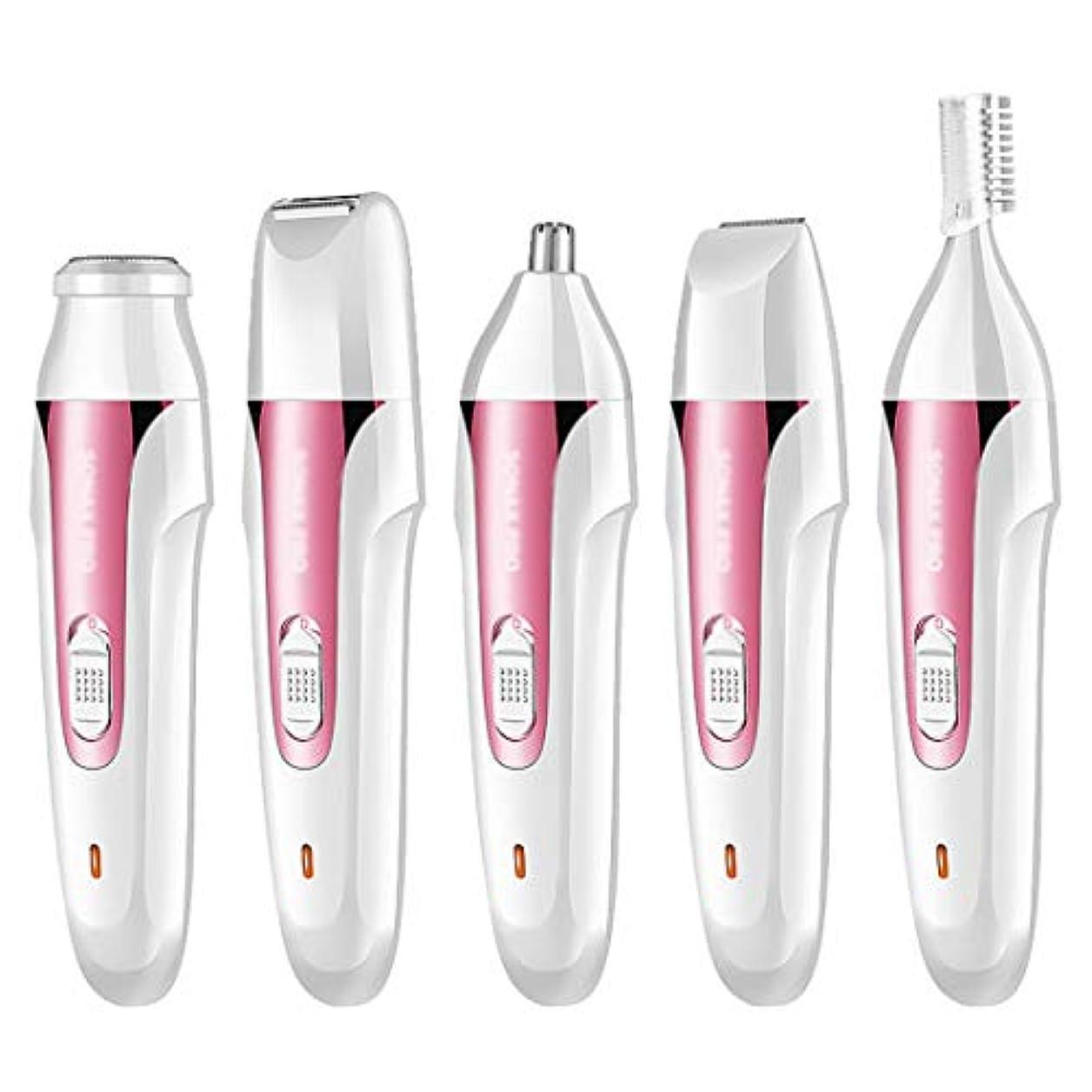 つぼみイチゴ形状多機能シェーバー充電式女性脱毛器具電気ヘアスクレーパー洗浄眉毛ナイフ,Pink