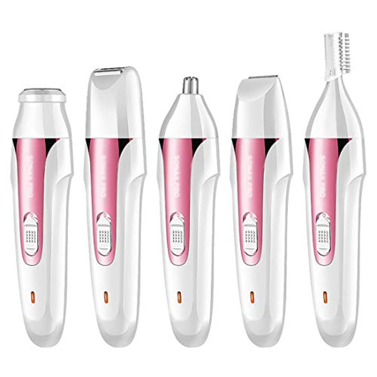 生態学ピークお気に入り多機能シェーバー充電式女性脱毛器具電気ヘアスクレーパー洗浄眉毛ナイフ,Pink