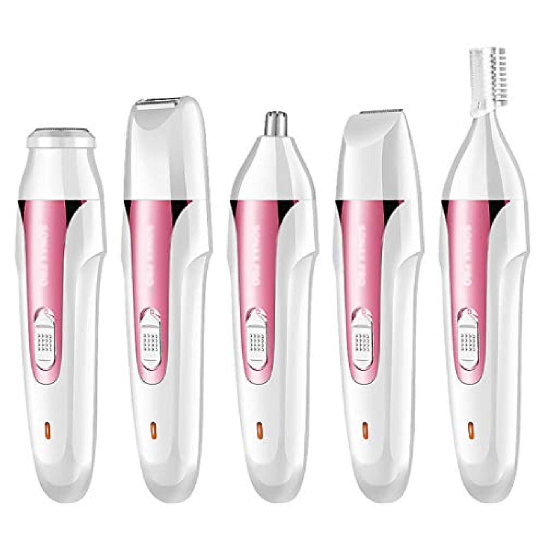 検出する不合格外部多機能シェーバー充電式女性脱毛器具電気ヘアスクレーパー洗浄眉毛ナイフ,Pink