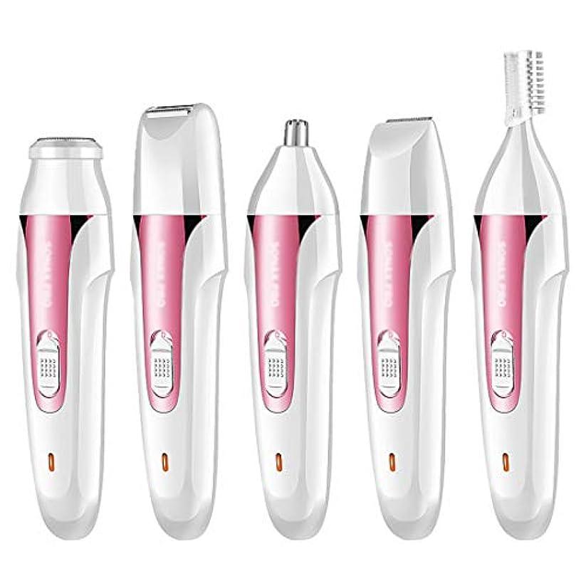 暗い共役冷ややかな多機能シェーバー充電式女性脱毛器具電気ヘアスクレーパー洗浄眉毛ナイフ,Pink