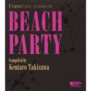 space program Beach Party Compiled by Kentaro Takizawa