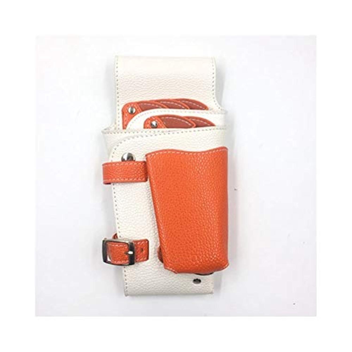 キッチンステープルアンテナヘアーキットの付属品袋の理髪師はベルトの美容院の理髪の袋が付いているホルスターを切ります、 モデリングツール (色 : オレンジ)