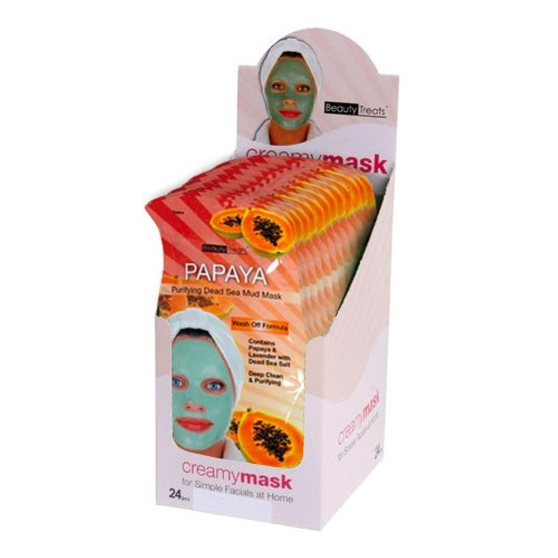急流ポータブルベアリングBEAUTY TREATS Papaya Purifying Dead Sea Mud Mask - Display Box 24 Pcs (並行輸入品)
