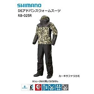 シマノ DSアドバンスウォームスーツ RB-025R カーキサファリカモ XL
