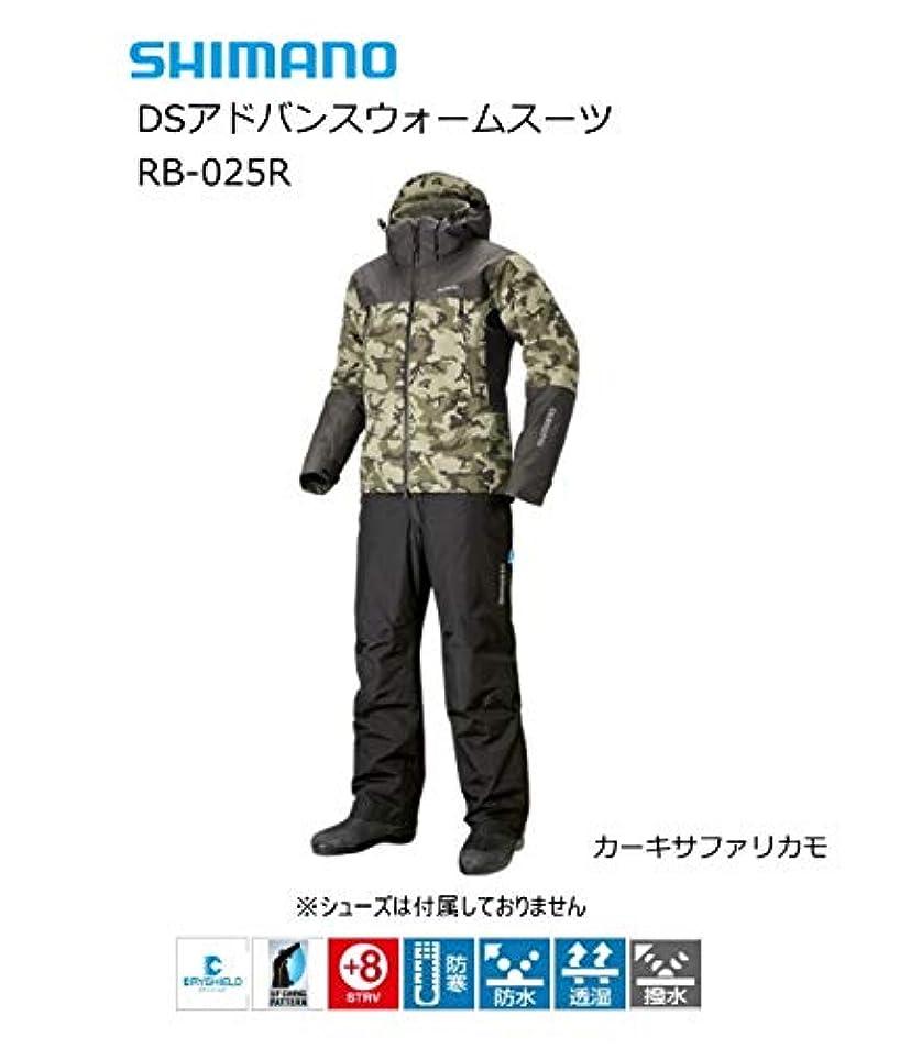 手段汚染された驚かすシマノ DSアドバンスウォームスーツ RB-025R カーキサファリカモ XL