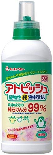アトピッシュ植物性液体石けん(600mL)
