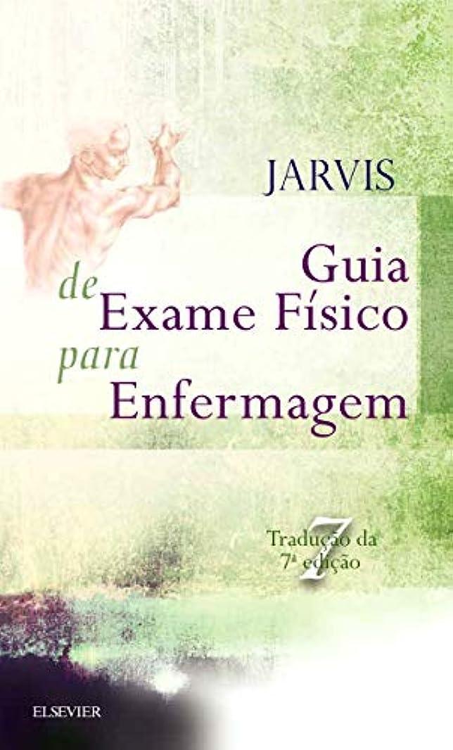 入手します第四連邦Guia De Exame Físico Para Enfermagem