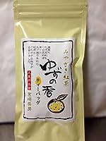 宮崎茶房(無農薬栽培)、ゆず紅茶(ティーバッグ2g×20)、