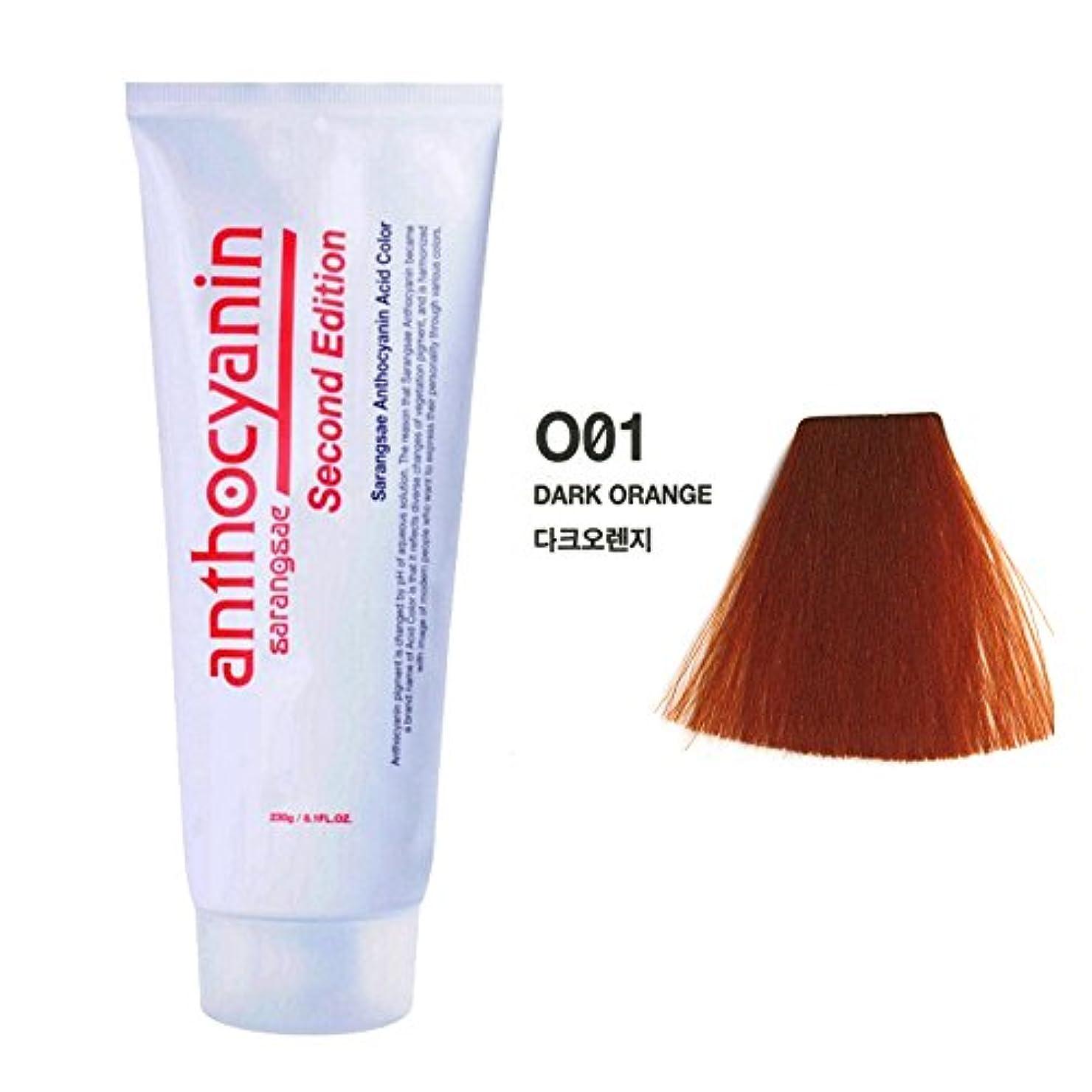 重要抗生物質摂氏度ヘア マニキュア カラー セカンド エディション 230g セミ パーマネント 染毛剤 ( Hair Manicure Color Second Edition 230g Semi Permanent Hair Dye) [並行輸入品] (O01 Dark Orange)