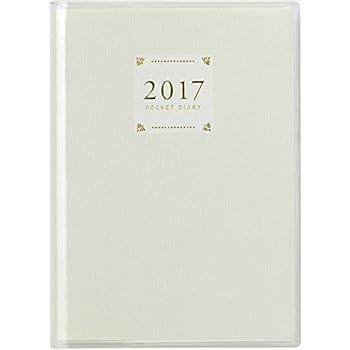 高橋 手帳 2017年1月始まり デイリー ポケットダイアリー A6 No.8