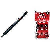 ぺんてる シャープペン スマッシュ 0.5mm Q1005-1 ブラックぺんてる シャープペン芯 アイン シュタイン XC275B-3P 3個パック B