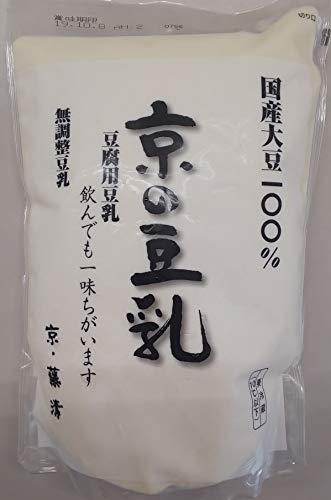 国産大豆100% 私がつくる京とうふ ( 京の豆乳 ) 1kg にがり付き 無調調整豆乳 バカ売れ