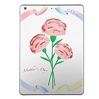 igsticker iPad mini4 スキンシール apple アップル アイパッド ミニ A1538 A1550 タブレット tablet シール ステッカー ケース 保護シール 背面 015511