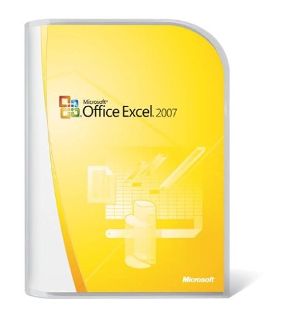 【旧商品/メーカー出荷終了/サポート終了】Microsoft Excel 2007 英語版