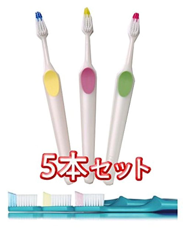 介入する話をする楽なクロスフィールド TePe テペ ノバ(Nova) 歯ブラシ 5本 (ミディアム)