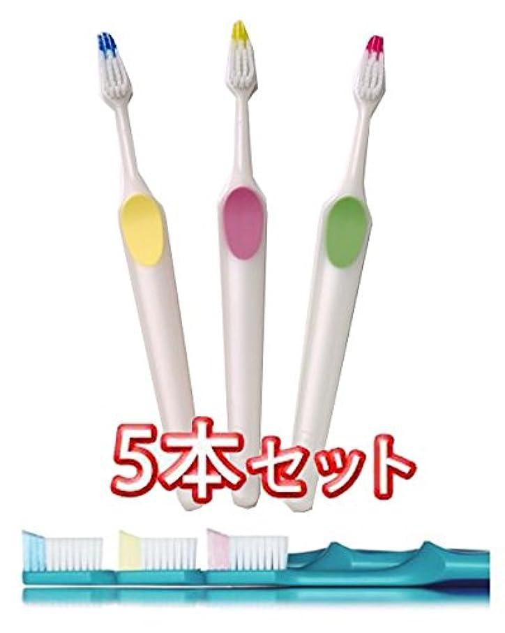 広々側面対角線クロスフィールド TePe テペ ノバ(Nova) 歯ブラシ 5本 (ソフト)