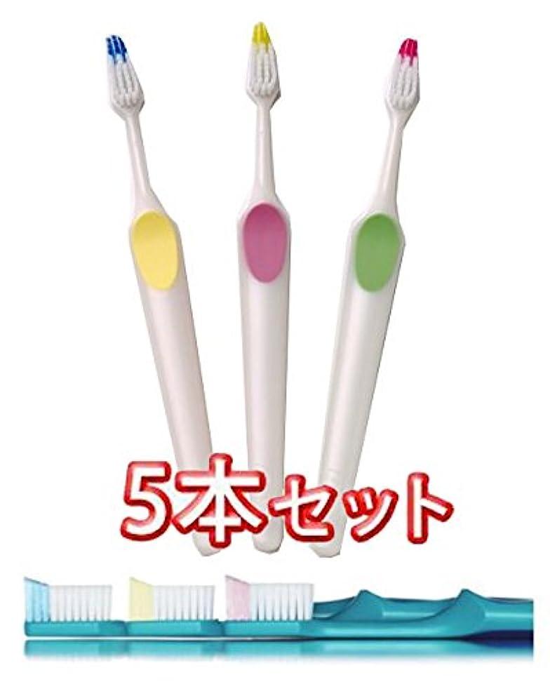 大脳崩壊信頼できるクロスフィールド TePe テペ ノバ(Nova) 歯ブラシ 5本 (エクストラソフト)
