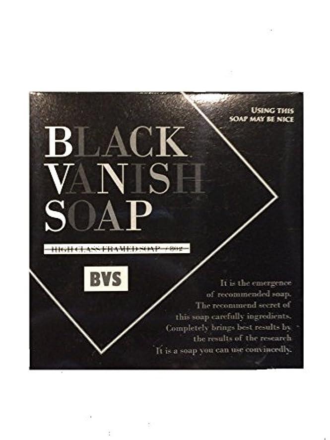 興奮する争い鮫BLACK VANISH SOAP (ブラックバニッシュソープ)