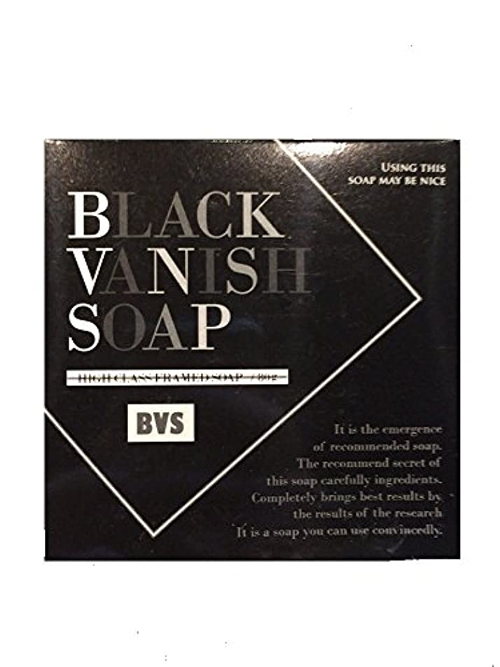 マイク可動うつBLACK VANISH SOAP (ブラックバニッシュソープ)