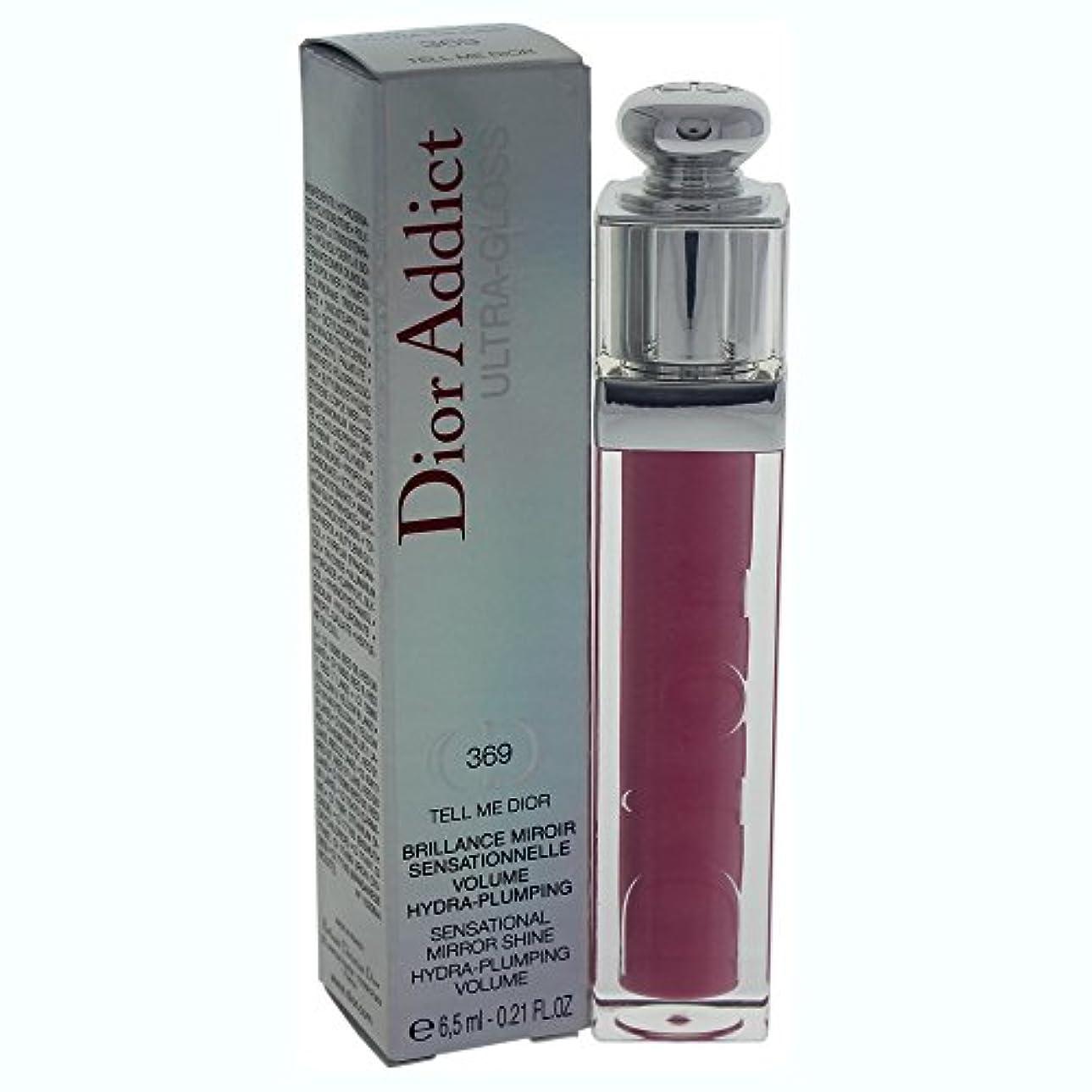 採用する照らすワークショップディオール ディオール アディクト グロス No. 369 Tell Me Dior