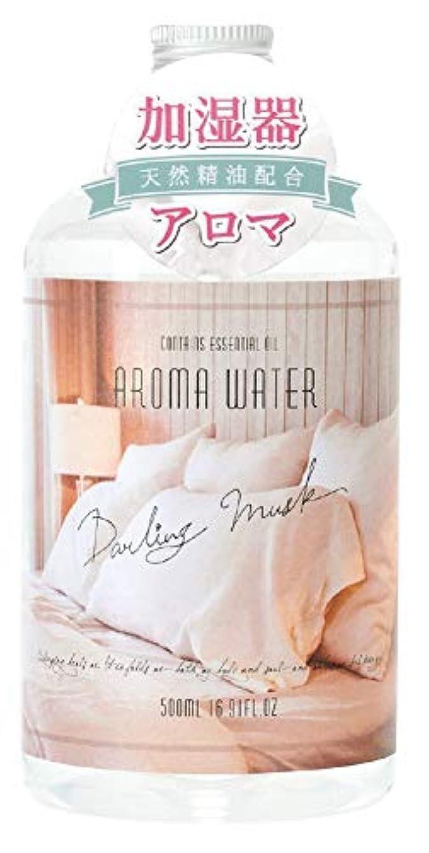 バケット情熱ただやるノルコーポレーション アロマウォーター 加湿器用 500ml ダーリンムスク クラリセージの香り OA-ARO-1-4