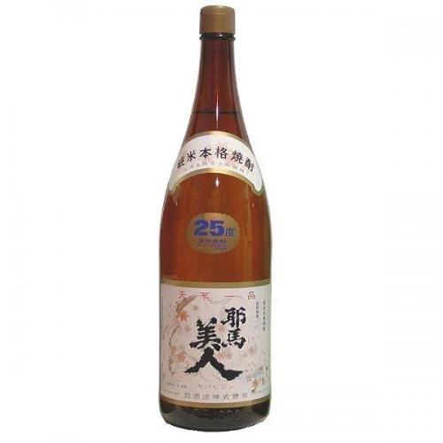 耶馬美人1.8L 純米25°旭酒造