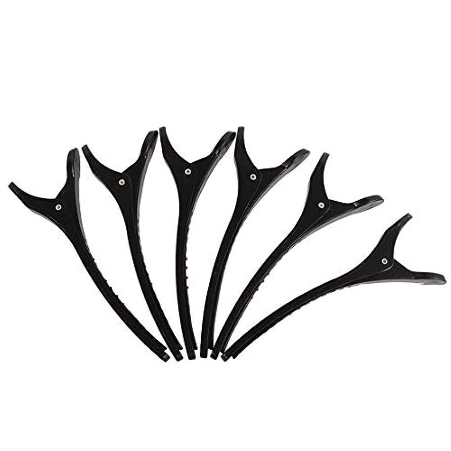 徒歩で敬の念安全でない専門のプラスチック製のヘアクリップ6本の歯アヒルの弓のヘアピン多機能プライヤーは、女性、子供や赤ちゃんDIYヘアアクセサリーフォークワニのためにスリップ