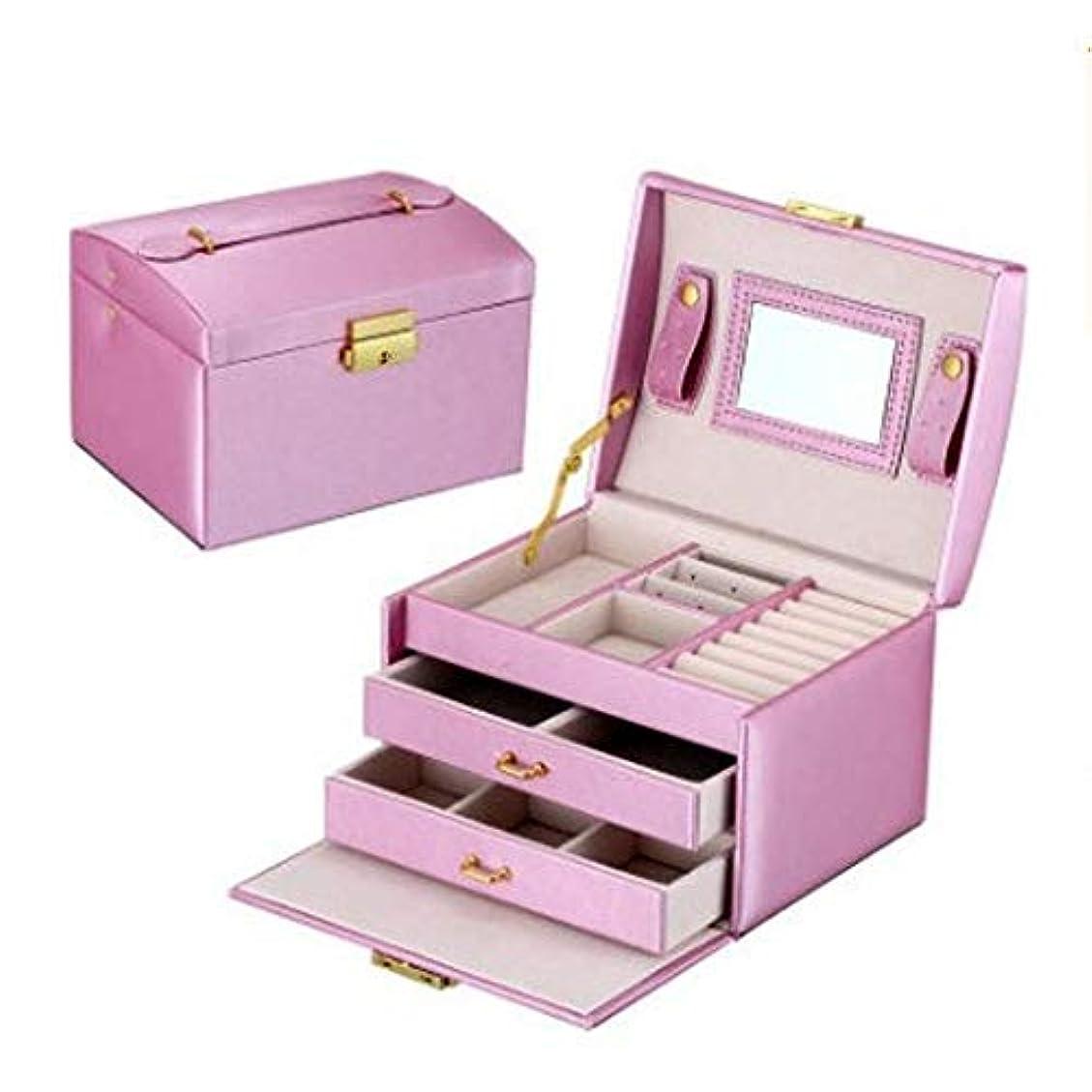 怒って超えて文房具特大スペース収納ビューティーボックス 大型人工皮革トラベルジュエリーボックス収納ボックスディスプレイリングイヤリングネックレス(5色オプション) 化粧品化粧台 (色 : Purple pink)