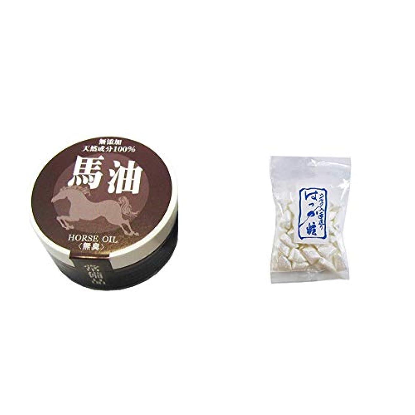 [2点セット] 無添加天然成分100% 馬油[無香料](38g)?シルクはっか糖(150g)