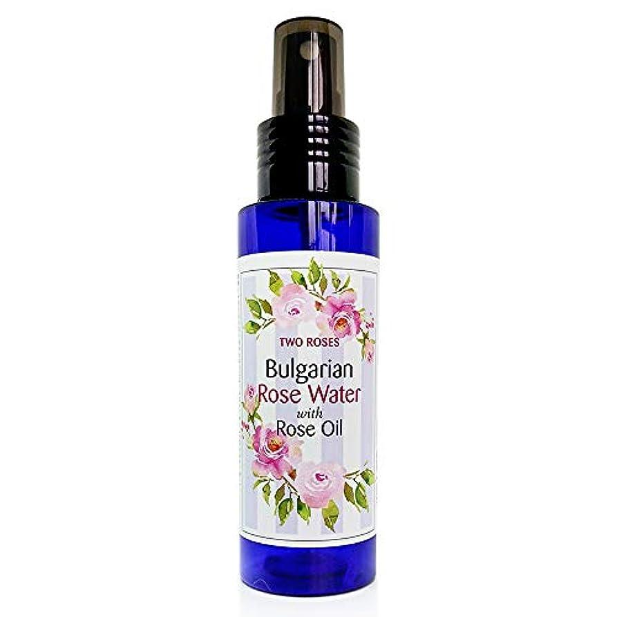 拘束ラメたるみブルガリアローズウォーター (ローズオイル入) 100 ml Bulgarian Rose Water with Rose Oil [並行輸入品]