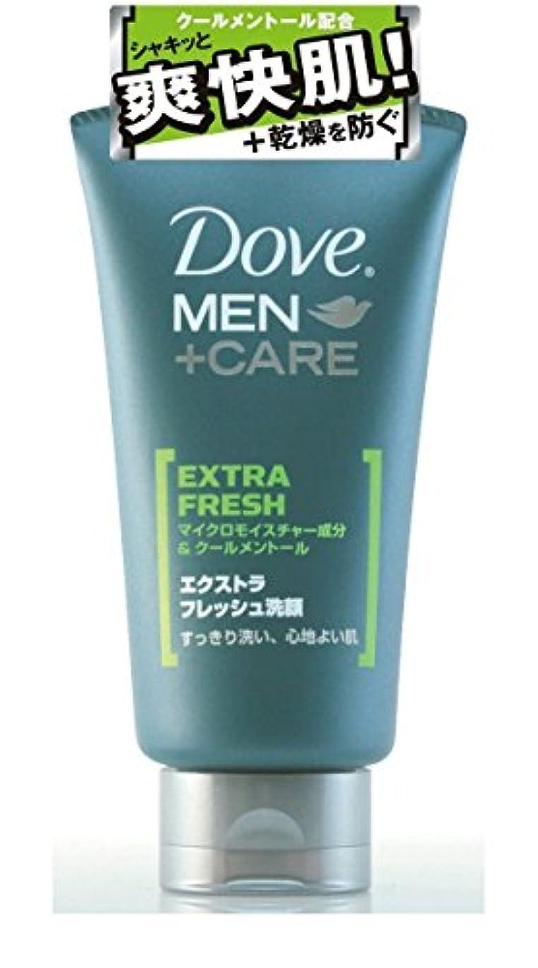 コーラス汚染する処方ダヴ エクストラフレッシュ洗顔 120g ×3個