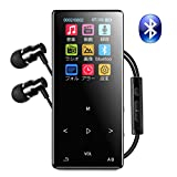 MP3プレーヤー Bluetooth スピーカー SDカード対応 HiFi音質 タッチボタン 金属製 デジタルオーディオプレイヤー 内蔵8GB ボイスレコーダー FMラジオ機能搭載 ブラック 日本語説明書 VEHOLION M2-B