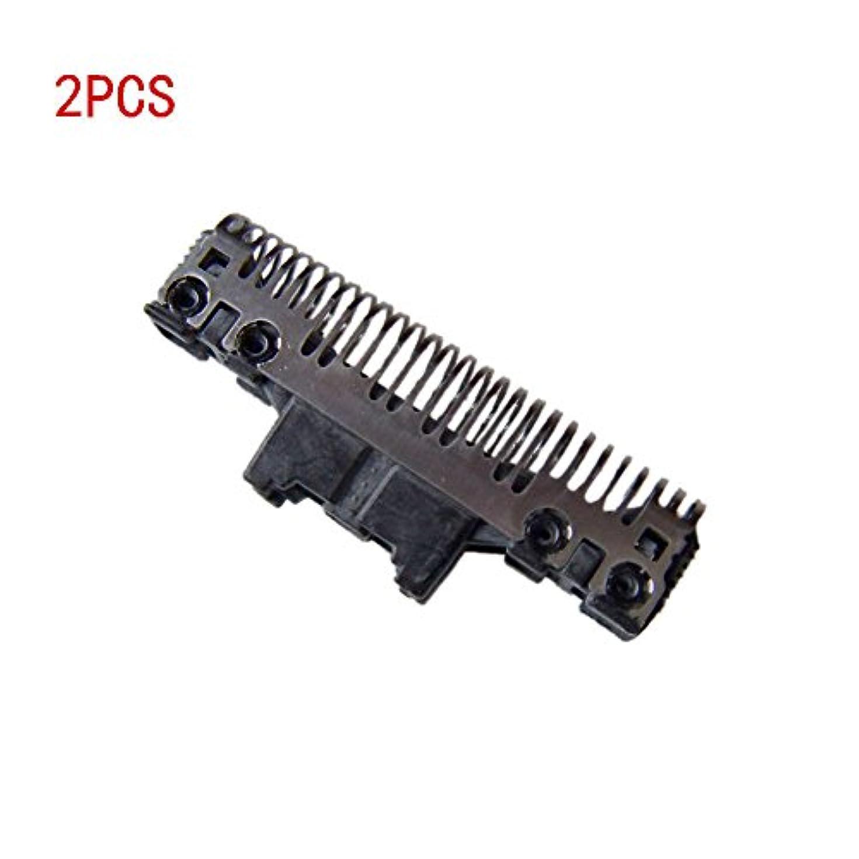 牽引才能適合しましたHzjundasi シェーバーパーツ 部品 内刃 往復式シェーバー替刃 耐用 高質量 for Panasonic ES9072/7021/7022/7023/7026/7027/7006/7007
