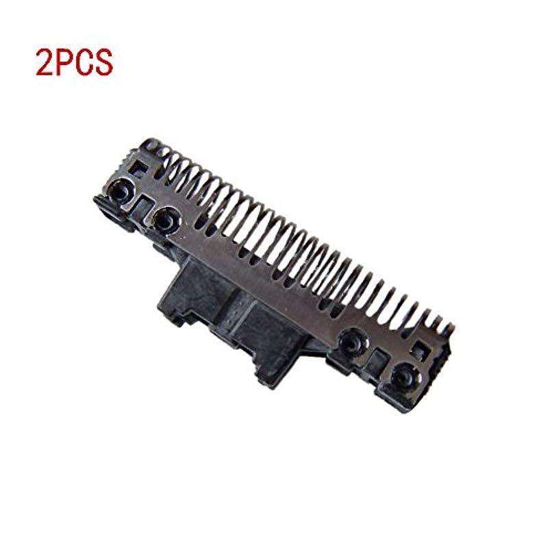 断片粘着性子羊Hzjundasi シェーバーパーツ 部品 内刃 往復式シェーバー替刃 耐用 高質量 for Panasonic ES9072/7021/7022/7023/7026/7027/7006/7007