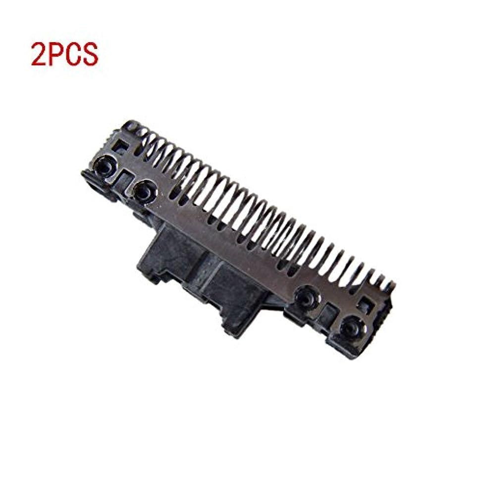 漏斗ワーディアンケース負荷Hzjundasi シェーバーパーツ 部品 内刃 往復式シェーバー替刃 耐用 高質量 for Panasonic ES9072/7021/7022/7023/7026/7027/7006/7007