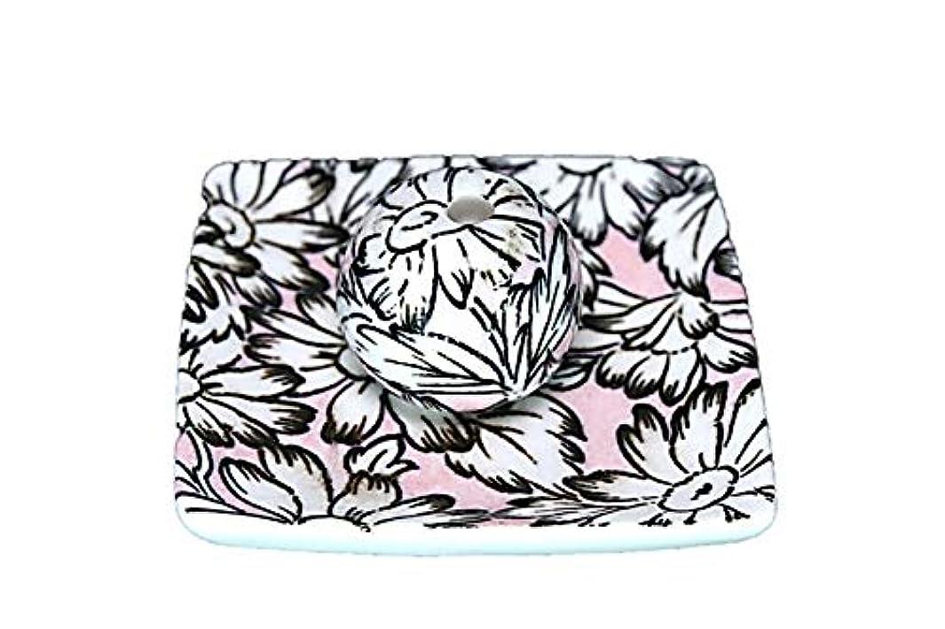 プロポーショナルグラフィック揃えるマーガレットピンク 小角皿 お香立て 陶器 ACSWEBSHOPオリジナル