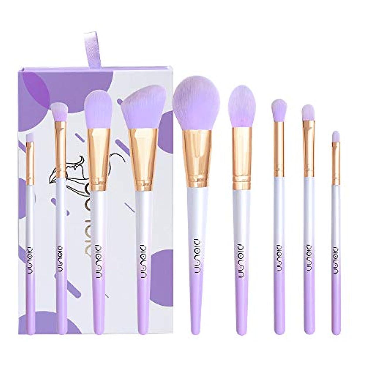 専門用語含む認可Diolan メイクブラシ 化粧ブラシセット 高級タクロン 超柔らかい 9本セット (パープル)