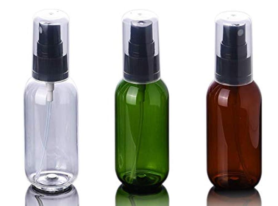 クール甘くするへこみスプレーボトル 遮光瓶 50ml (3色 )