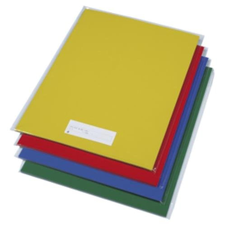 カラー工作用紙B3判(10枚)あか 139-173