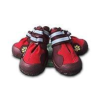 犬の靴、犬のウォーキングシューズ、ミディアムドッグ、大型犬の防水靴、犬のカジュアルシューズ、ペット用品、赤(8#) (Color : Red, Size : 8#)