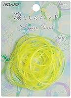 オーバンド輪ゴム 凜としたバンド シリコーンバンド 檸檬(れもん) GGS-030-RD