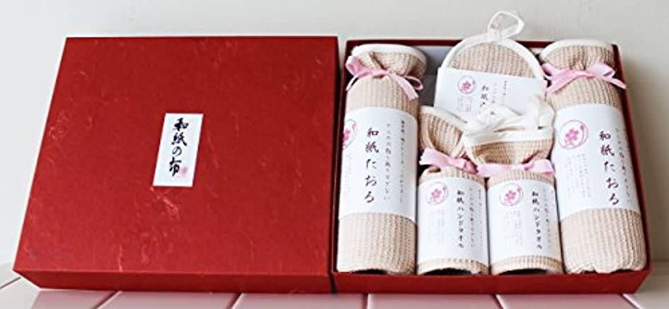 評論家誓い佐賀和紙の布、ギフトセット、浴用タオル2本、ハンドタオル2枚、洗顔パフ1個